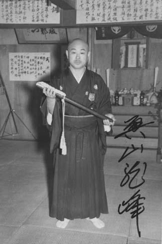 Ryuho Okuyama
