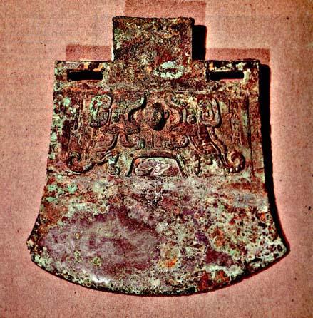 Hache de bronze de la tombe de Fu Hao