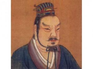 wu_ding dynastie Shang