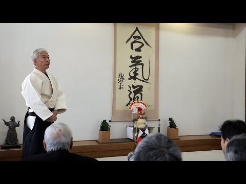 Doshu au Hombu Dojo