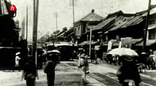 japon 1896
