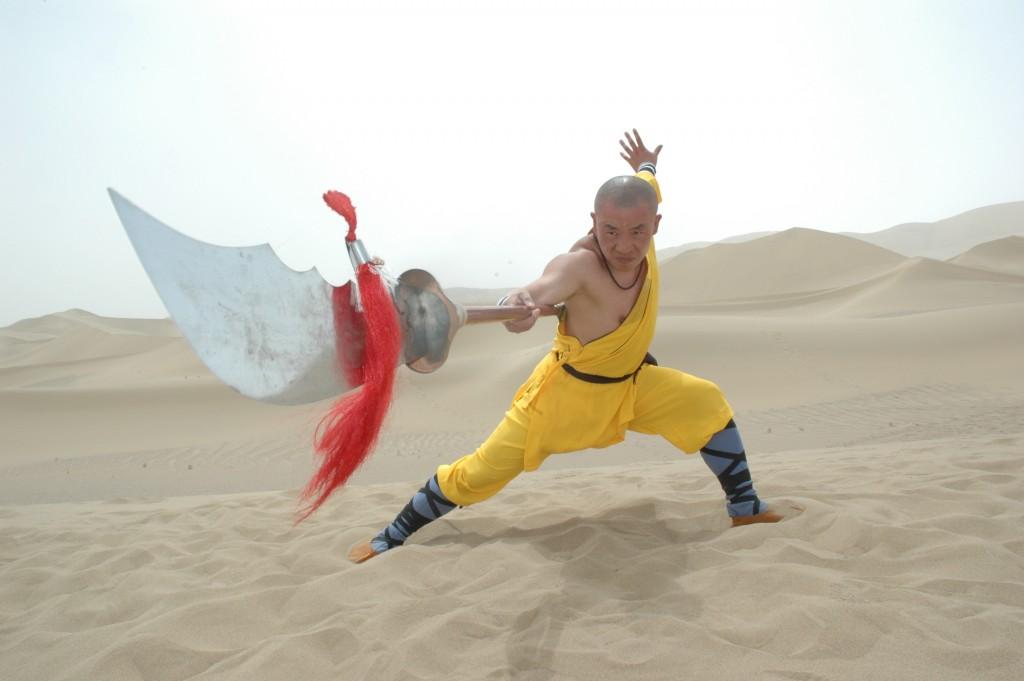 Wushu hallebarde