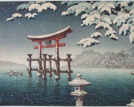 Expo Ukiyo-e : l'art de l'estampe japonaise