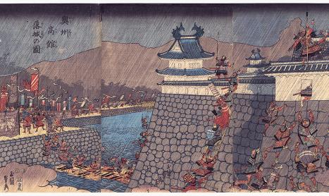 Les châteaux japonais 2 : évolution et défis