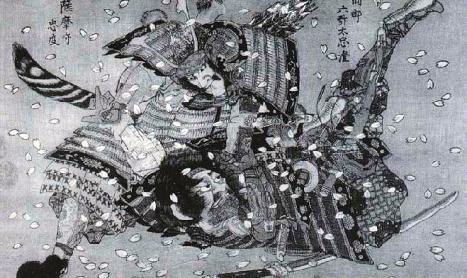 Histoire du jūjutsu 2 – les racines historiques