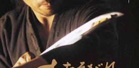 Le samouraï du crépuscule