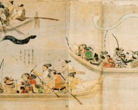 Wakō : les pirates du Japon – 1