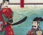 Les grands unificateurs du Japon – 3: Ieyasu Tokugawa