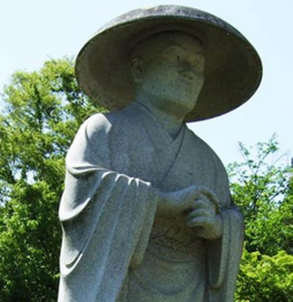 http://www.shiatsu-therapeutique.org/wp-content/uploads/2019/03/Ennin.jpg