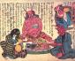 Histoire de la médecine japonaise 1 – des âges archaïques à l'introduction du Bouddhisme.